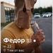 Пермский Tinder в пандемию. Обзор от Евгении Чашкиной (18+), image #7