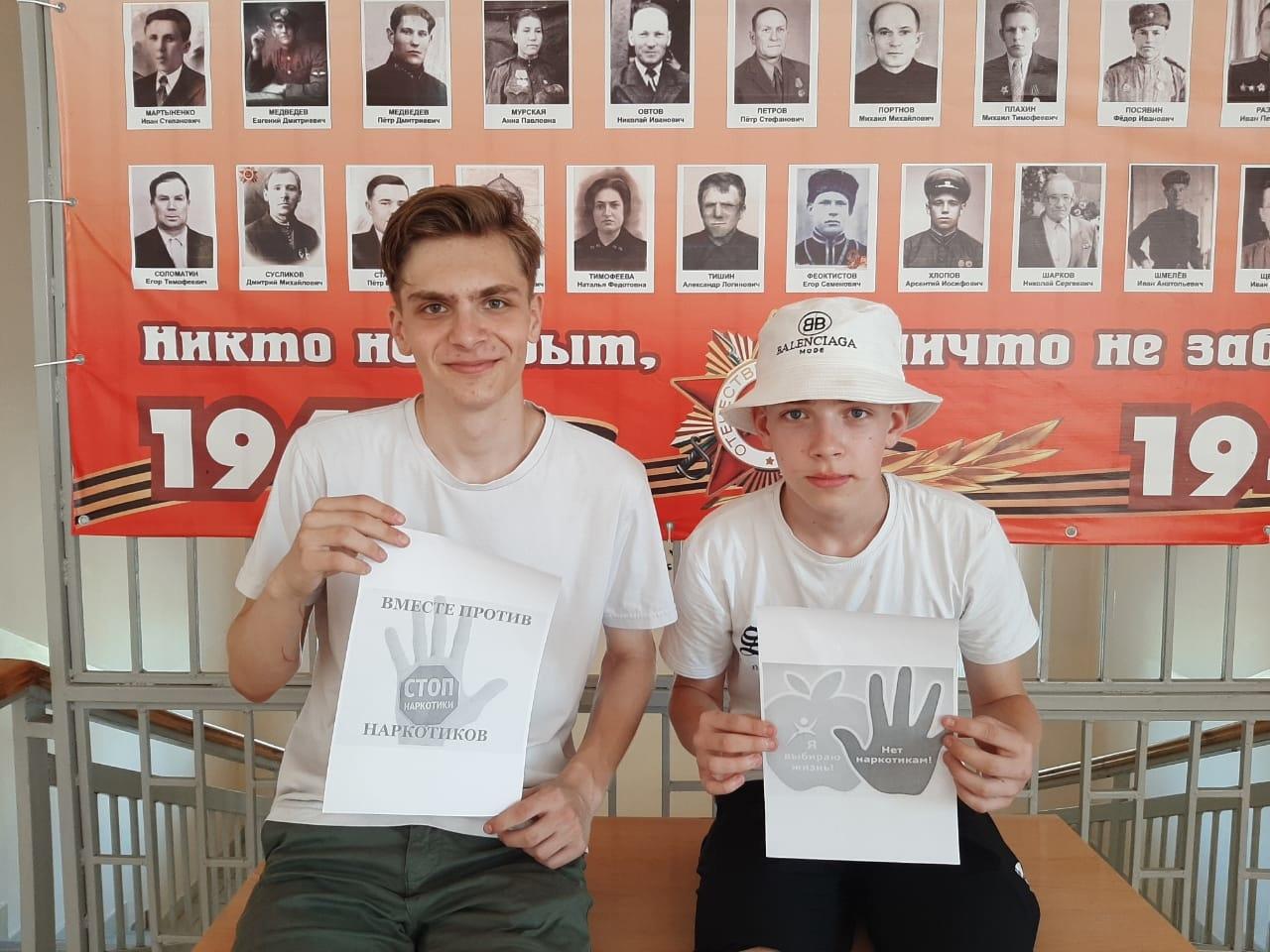 Петровским школьникам напомнили о вреде употребления наркотических средств