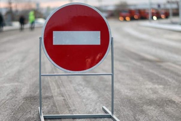 Сегодня утром в Марий Эл закроют две загородные трассы