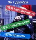 Сергей Владимиров фото №48