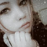 Александра Куява