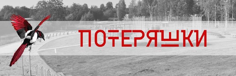 Найдена карта Сбербанка (виза) в кафе Хутор на имя Кудряшов Андрей, обращаться 89214476283.