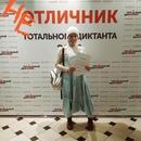 Маргарита Баулина фото №22
