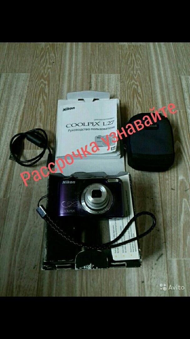 Продам цифровой фотоаппарат Nixon cool pix L27. 5x зум 16 мегапиксельная камера....