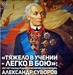 МОД «АллатРа». Часть 3. Миссия «Президент РФ» или инструмент манипуляции доверием, image #23