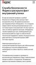 Андрийкович Елена | Москва | 23