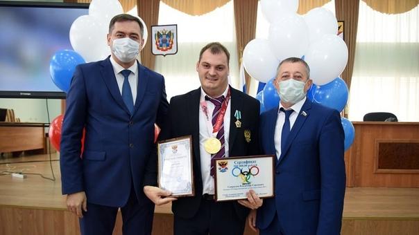 В Новочеркасске чествовали победителей и призеров ...