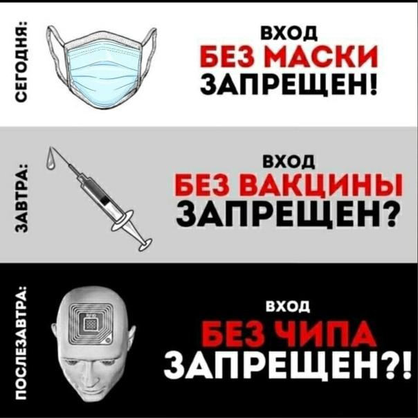 АНОНИМНОМы инициативная группа из Боровичского рай...