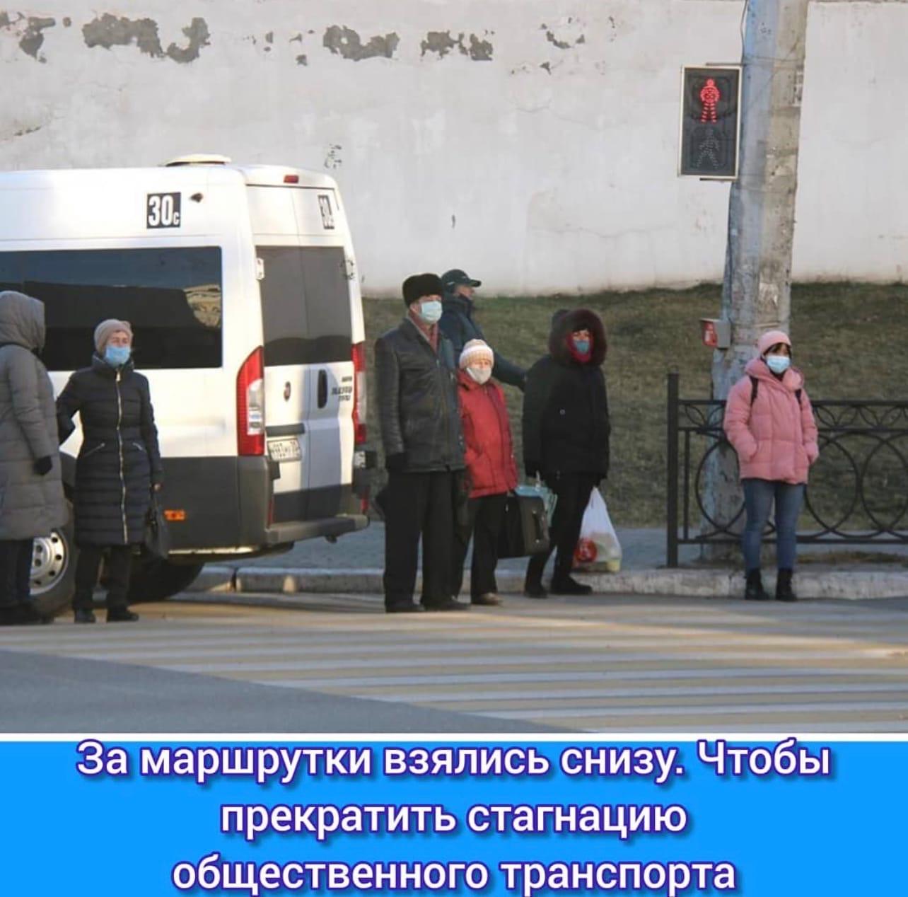 То, что с так называемым общественным транспортом в Астрахани дела обстоят из рук вон плохо, стало уже общим местом.