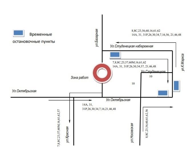 Из-за ремонта моста на Базарной автобусы изменят маршрут