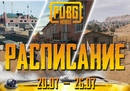 TaOmi Taky   Дзержинск   47