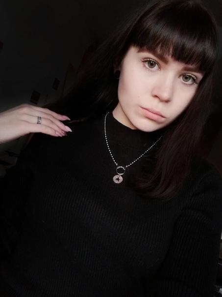 Соня Московцева, Россия