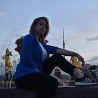 Фотография Светланы Чистяковой