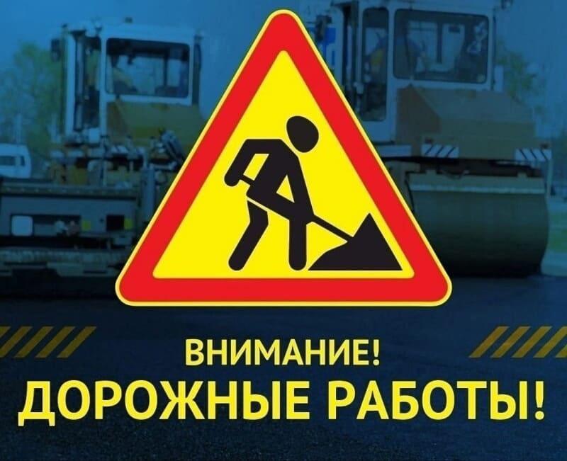 Петровчан просят выбирать альтернативные пути движения из-за ремонта дороги