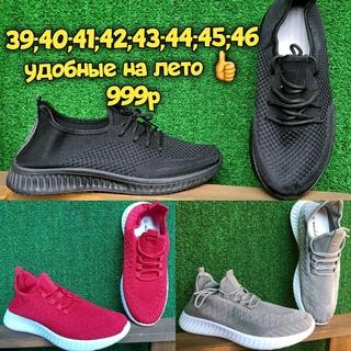 мужская обувь . все новое