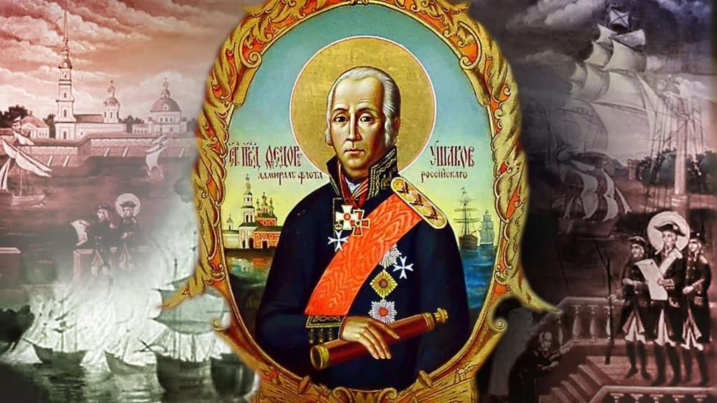 43 победы Федора Ушакова