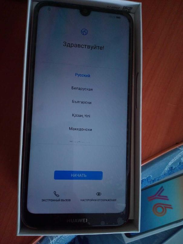 Купить громкий хороший телефон в | Объявления Орска и Новотроицка №17059