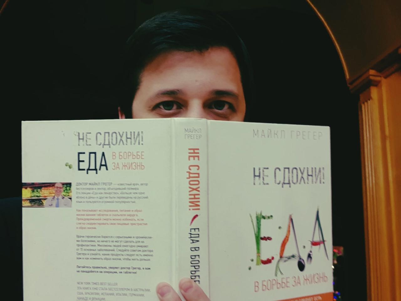 фото из альбома Олега Никитина №13