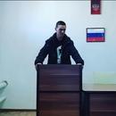 Мирас Шангареев