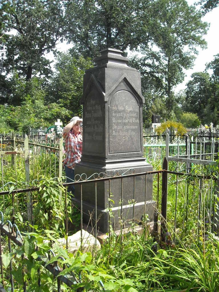 Троицкое кладбище Орла., изображение №13