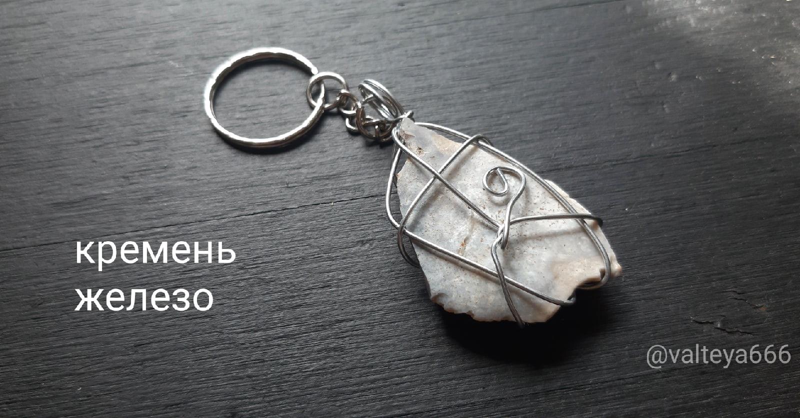 Украина - Натуальные камни. Талисманы, амулеты из натуральных камней - Страница 3 -J1997pEq24