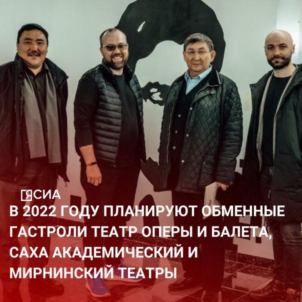 ✅ Министр культуры и духовного развития Якутии Юри...