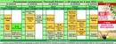 Расписание тренировок на следующую неделю с 26 апреля по 2 мая 🌷  ❗1 и 2 мая ВЫХОДНОЙ ДЕНЬ❗  Первая