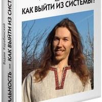 Фото Вадима Карабинского