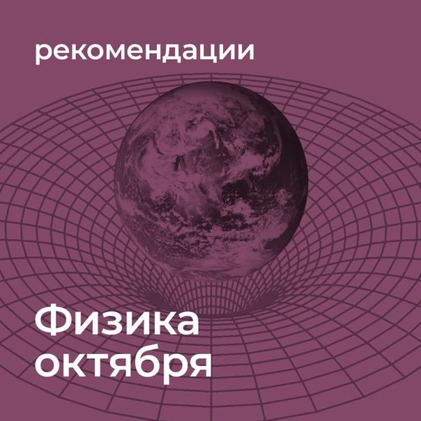 Александр Литвин -  #8