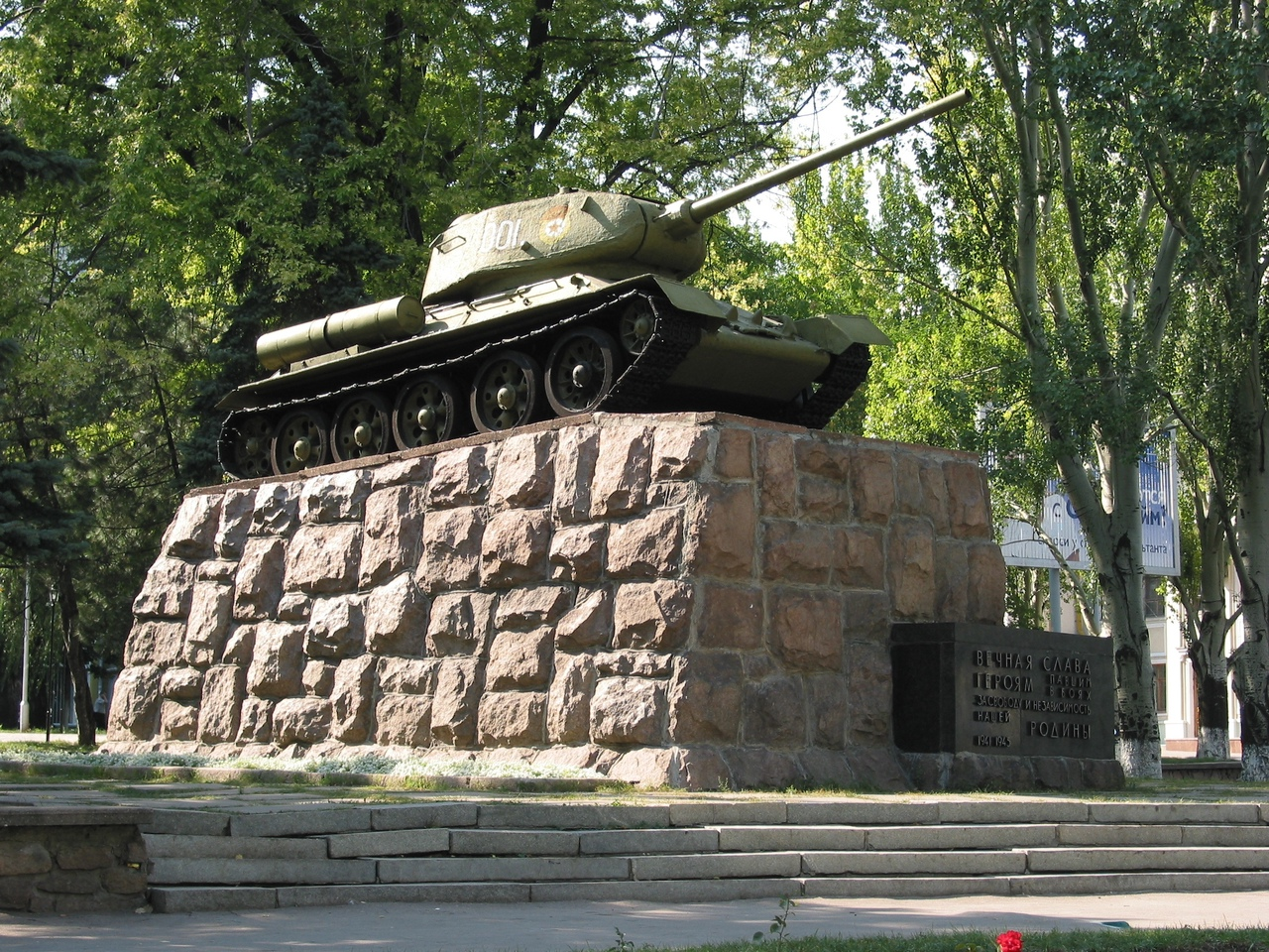 По страницам истории города: 116 лет со дня рождения Франца Гринкевича