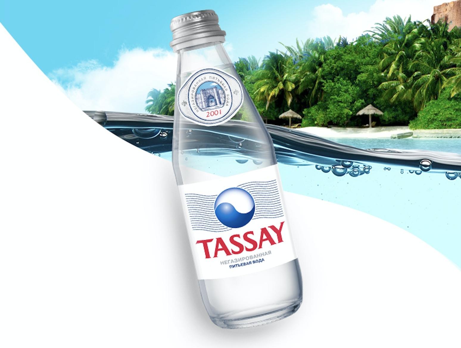 Природная натуральная вода TASSAY - официальный партнёр Лиги!