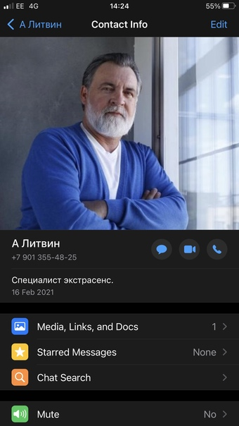 Александр Литвин -  #11