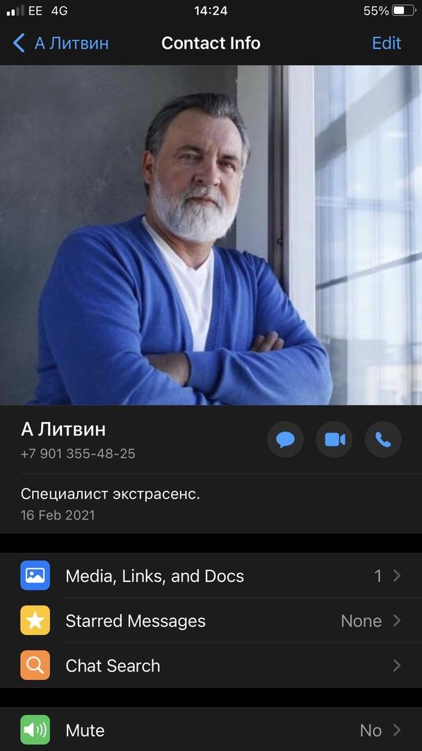 фото из альбома Александра Литвина №5