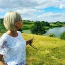 Наталья Червенко
