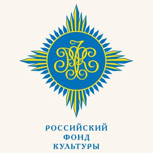 ООГО «Российский фонд культуры»