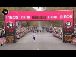 Элиуд Кипчоге  первый человек в мире, пробежавший марафон за 2 часа
