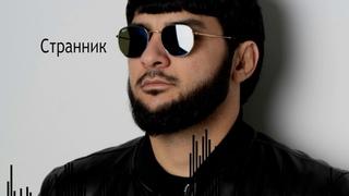 Ислам Итляшев - Странник (Кавказская музыка)