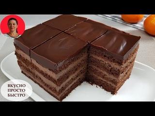 Простой и Быстрый в приготовлении ШОКОЛАДНЫЙ ТОРТ ✧ Chocolate Cake Recipe ✧  SUBTITLES