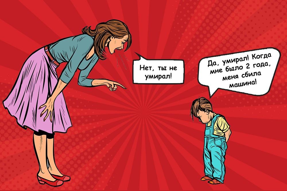 Пользователи Реддита поделились случаями, когда их ребёнок заставил думать, что это его не первая жизнь на Земле