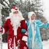 Дед Мороз на дом   на корпоратив   в школу Пермь