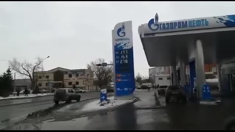 АЗС Газпром в Казахстане fpc ufpghjv d rfpf cnfyt fpc ufpghjv d rfpf cnfyt fpc ufpghjv d rfpf cnfyt