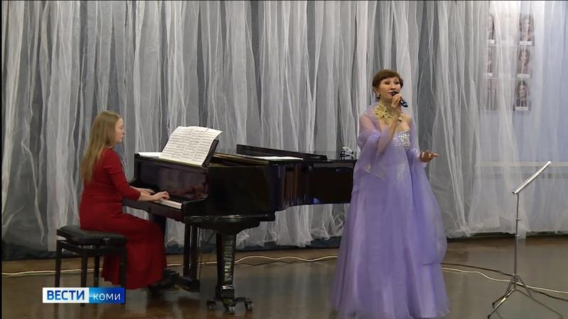 Сольный концерт заслуженной артистки России Альфии Коротаевой