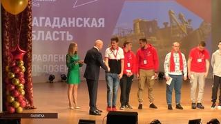 В поселке Палатка подвели итоги Всероссийского чемпионата «Молодые профессионалы»