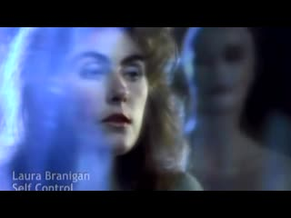 Laura branigan - self control | 1984 год | клип [official video] hd