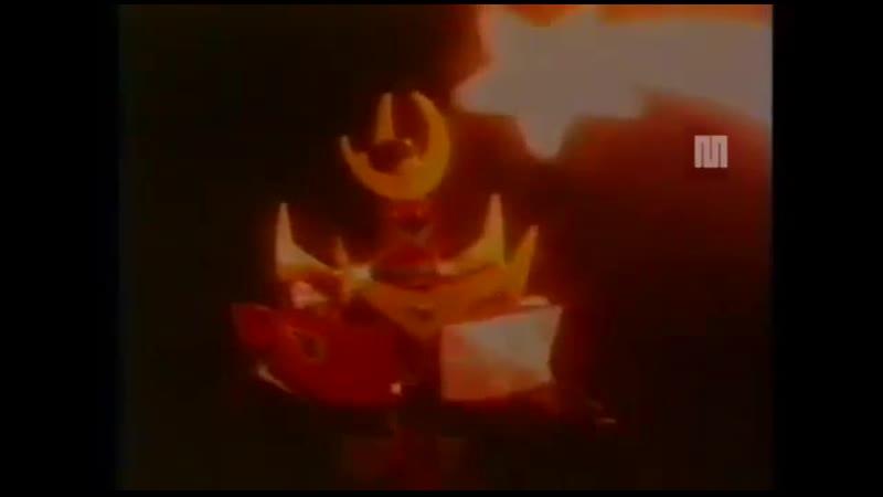 Ceppi Ratti Natale Trider G7 Zambot 3 Gordian CM Commercial