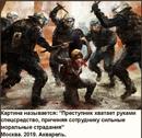 Alexander Karpov фотография #17