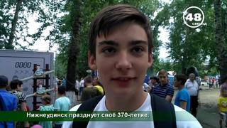 60 сек Нижнеудинск празднует своё 370 летие.