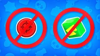 Выполни Челлендж: игра без АТАКИ и без БАНОК ! *СЛОЖНО* Бравл старс !