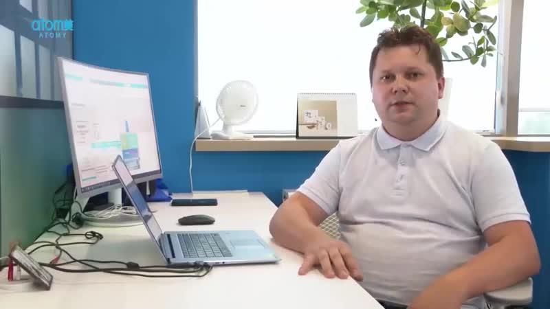 Atomy Работа клиентского сервиса Знакомьтесь с людьми которые работают для нас