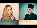 Ustad Bismillah Khan And Pandita Girija Devi - Jugalbandi - Raag Mishra Pilu Thumri